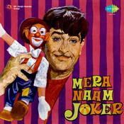 Mera Naam Joker