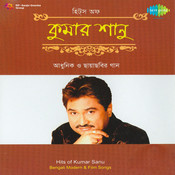 Hits Of Kumar Sanu