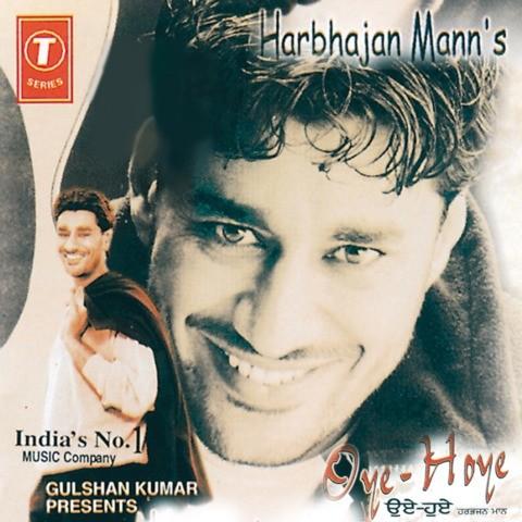 mann pk songs