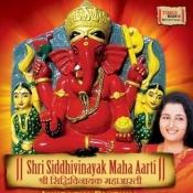Shri Siddivinayak Maha Aarti