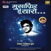 Sitare Zameen Par Jeetendra