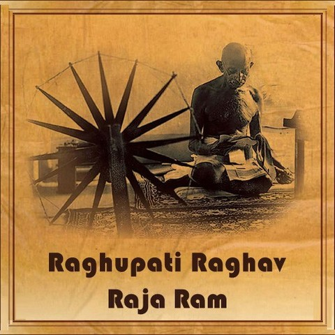 Raghupati Raghav Raja Ram Songs 2013 Download Through