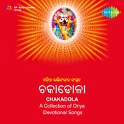 Chakadola