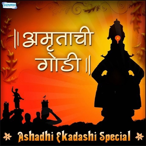 New Ashadhi Ekadashi Vithoba HD Wallpapers for free download